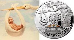 """20 rublos plata de Bielorrusia  para """"La Paternidad"""""""