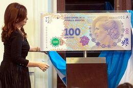"""Los billetes """"truchos"""" de Eva Perón"""