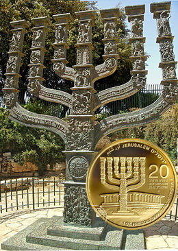 Knesset Menorah en el bullion de Israel