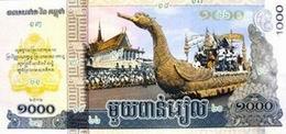 El cortejo fúnebre del rey Sihanouk de Camboya en el reverso de los nuevos 1.000 riels