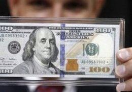 XIX Edición de la Chicago Paper Money Expo