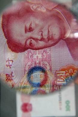 """Un año después, vuelven los """"gatos"""" de Mao en los billetes de 100 yuanes chinos"""