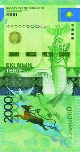 Kazajstán modifica su billete de 2.000 tenge