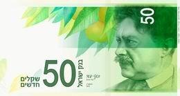 Nuevos billetes de 50 y 200 nuevos shéquel