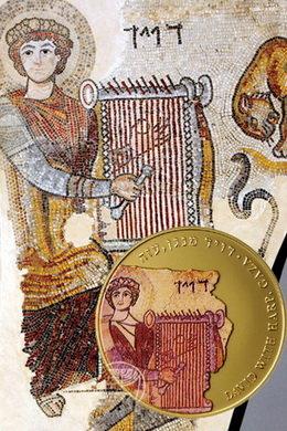 Mosaicos antiguos de Israel: el rey David y su arpa