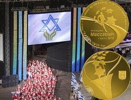 Medallas para la XIX Olimpiada Judia, el Maccabiah