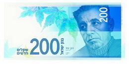 Los billetes de Israel de 50 y 200 nuevos shequel se aplazan hasta el otoño de 2014