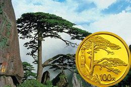 Patrimonio de la Humanidad de la UNESCO: Montañas Huangshan, China