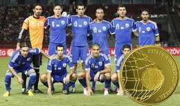 """Copa Mundial de Fútbol FIFA """"Brasil 2014"""" en monedas de Israel"""