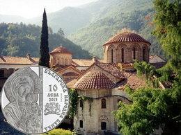 Monasterio ortodoxo de Bachkovo, en Bulgaria