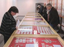 """Exposición """"Amurrio 2013"""""""