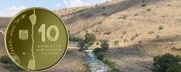 El río Jordán en monedas de oro y plata de Israel