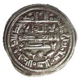 Monedas altomedievales: Historia y Arqueología (Península Ibérica - Magreb, siglos VII-XI)