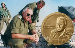 General Amnon Lipkin Shahak en la Medalla de Estado de Israel