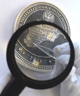 Medalla rusa de 1 kg para celebrar la anexión de Crimea