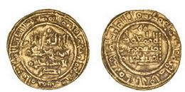 Morton&Eden subastan en Shoteby monedas raras de oro hispanomusulmanas