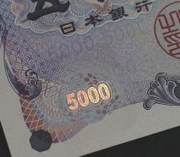 Novedades en el diseño de los billetes de 5.000 yenes