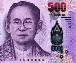 Nuevo billete de 500 bath con renovadas medidas de seguridad