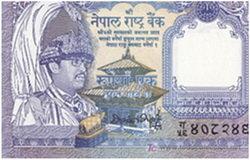 Rechazados los billetes de Nepal con la imagen del rey Gyanendra