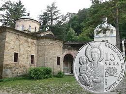 """La """"Vírgen de las tres manos"""" del Monasterio de Troyan"""