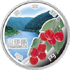 Prefectura 34 de Japón: Yamagata en 1.000 yenes de plata