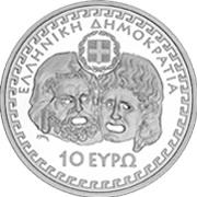 """""""Cultura y Civilación Griega"""": Eurípides y las mascaras de la tragedia"""