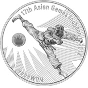 """Corea del Sur: XVII Juegos Asiáticos """"Incheon 2014"""""""