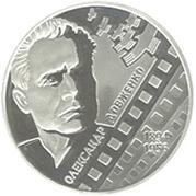 Alexander Dovzhenko, cineasta ucraniano en su 120 Aniversario