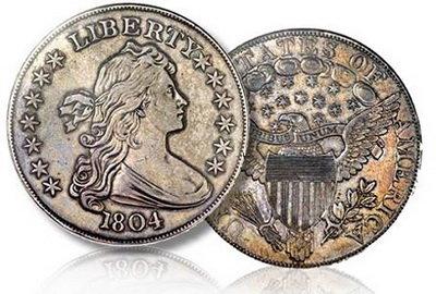 El Mercado De Monedas Raras De Estados Unidos Obtuvo Un