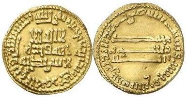 Monedas raras de la más alta calidad de colección