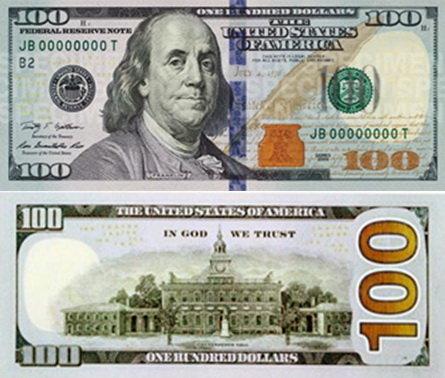 37ed90ef6e958 Renovadas características de seguridad en el nuevo billete de 100 ...